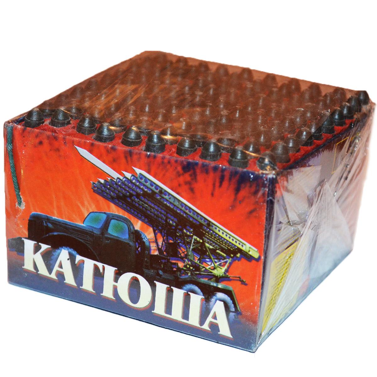 "МС-100  ""Катюша"""