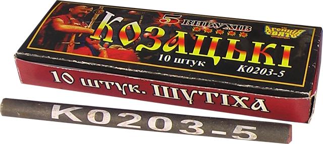 """Петарда К 0203-5  """"Козацькі"""""""