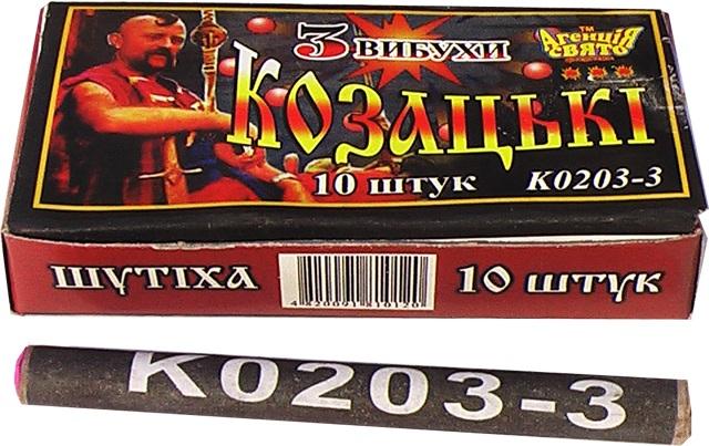 """Петарда К 0203-3  """"Козацькі"""""""