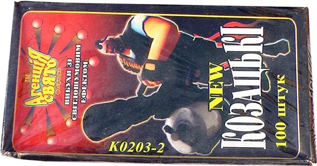 К0203-2  Корсар 3 (1 пач/100шт)