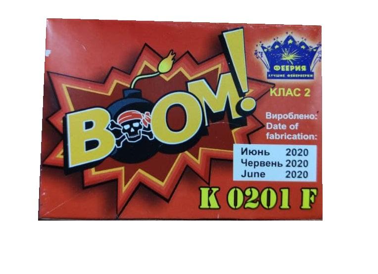 "К 0201F ""Boom"" (1 пач/60 шт)"