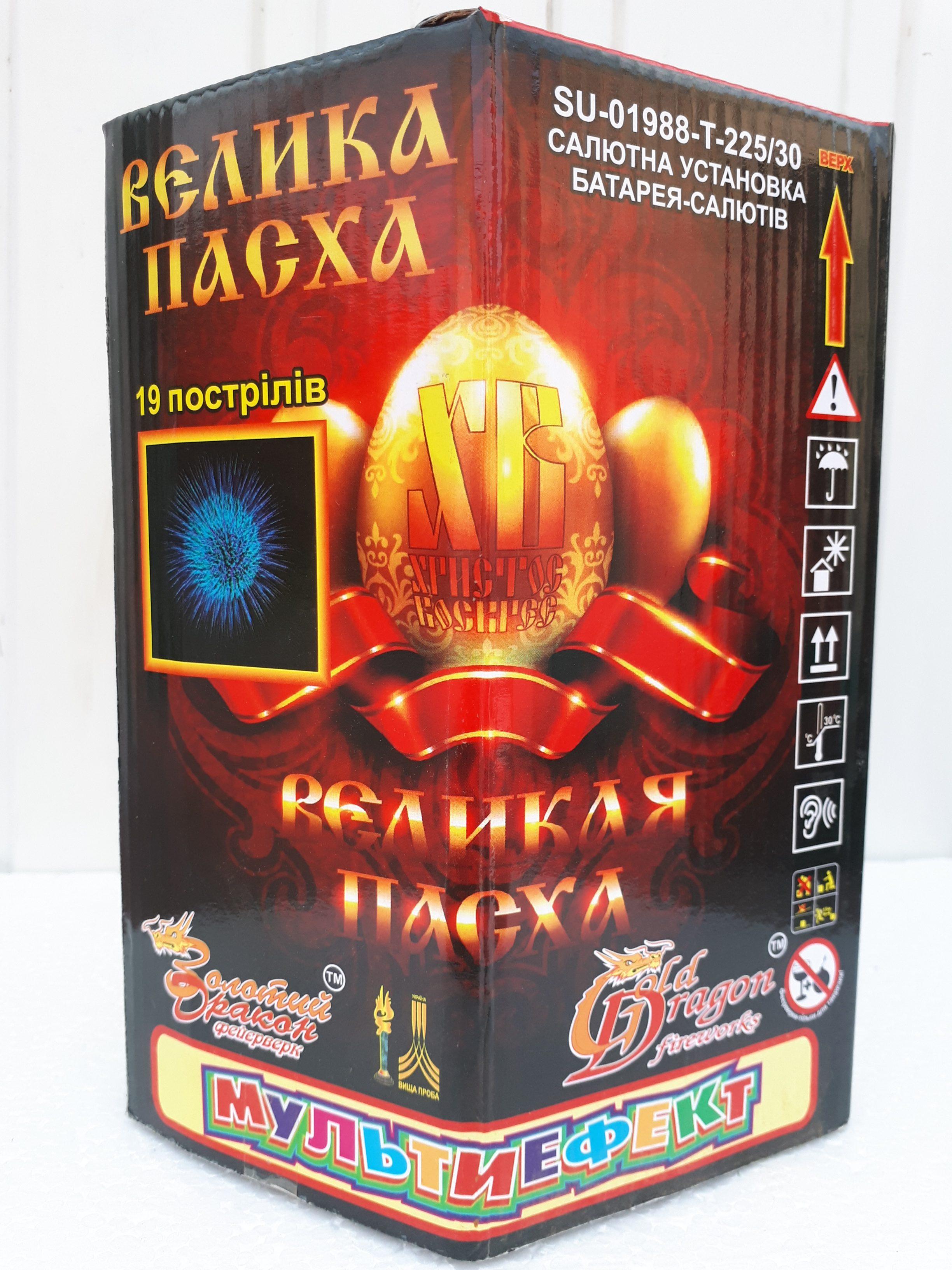 """CУ 30-19 """"Пасха"""" (30мм, 19 выс-в)"""