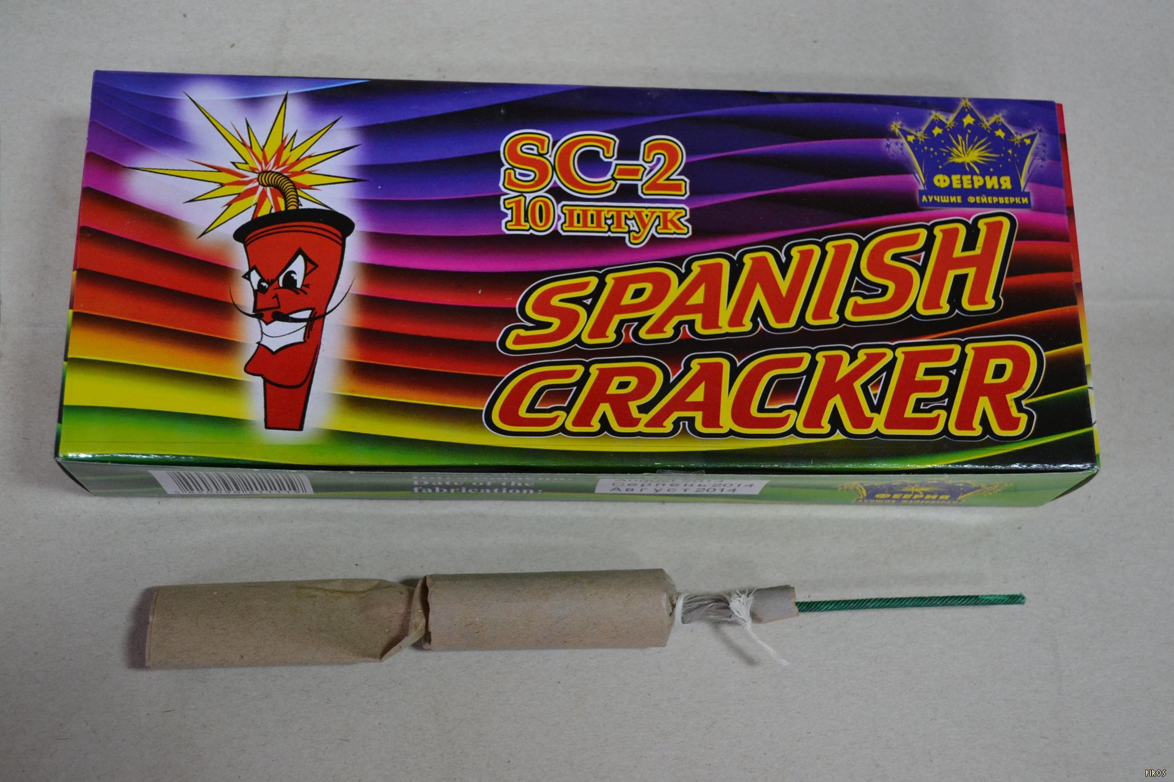 Петарди Spanish Cracker SC-2