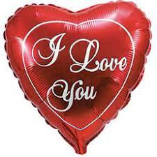Серце I Love You фольгований, 44 см