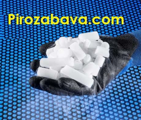 Сухий лід