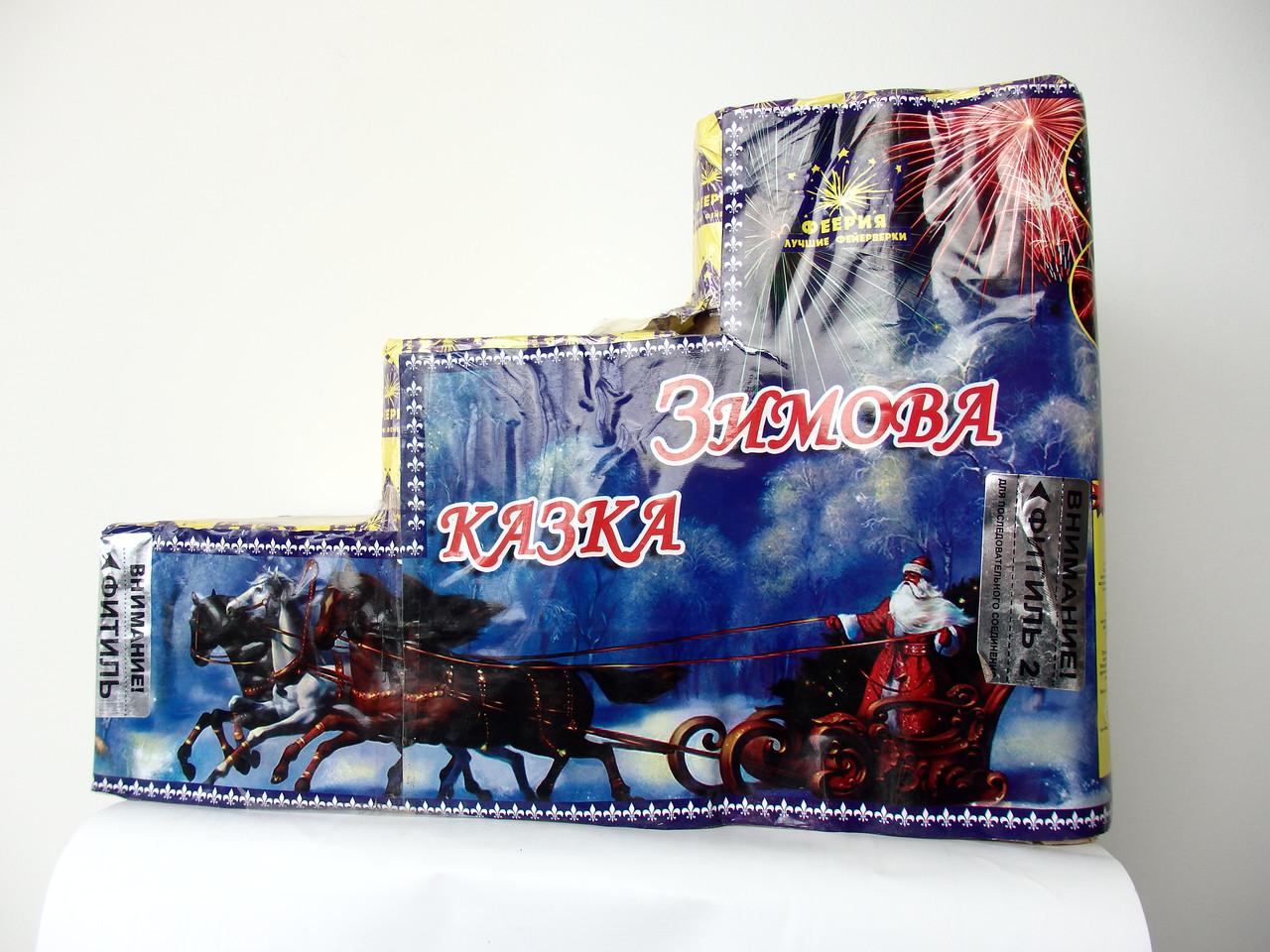 СУ 20-63 Зимняя сказка (15-40мм, 63 выст-в)