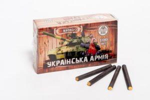 """Гурт Петарда К 0203-3 """"Українська армія"""""""