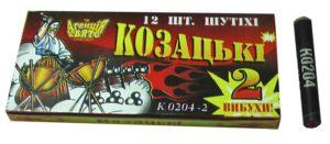 "Гурт Петарда К 0204-2 ""Козацькі"""
