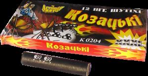 "Гурт Петарда К 0204 ""Козацькі"" XXXL"