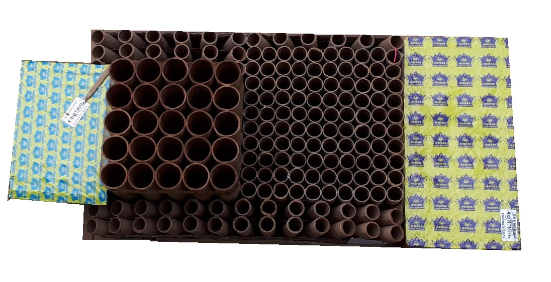 Мікс 475 (20-50мм,475пос-в)