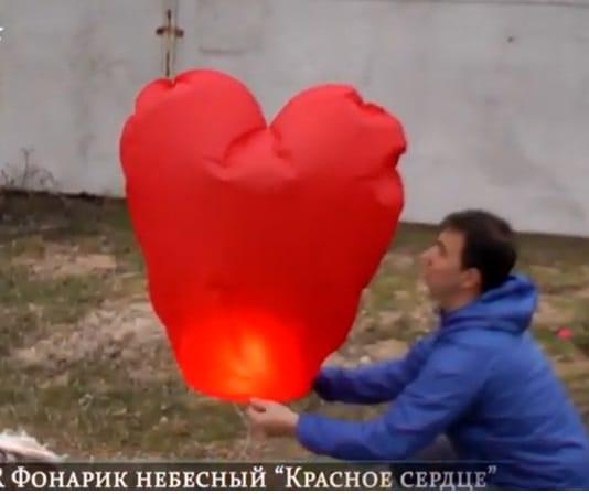 "Китайський ліхтарик ""Червоне велике серце"""