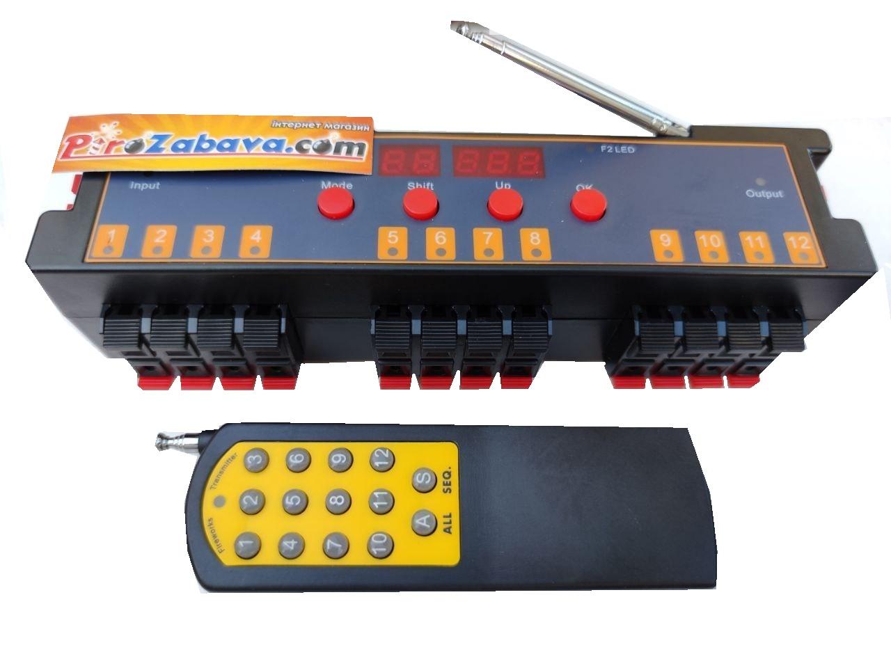 Обладнання DB12r, з програмуванням  інтервалів